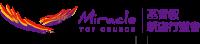 新店行道会:基督教会 Logo