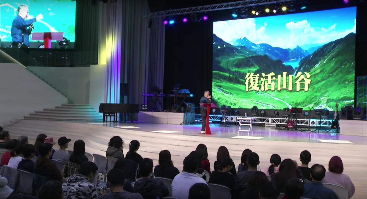 復活山谷|張茂松牧師